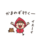 Do your best. Witch hood 29(個別スタンプ:33)