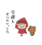 Do your best. Witch hood 29(個別スタンプ:34)