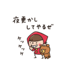 Do your best. Witch hood 29(個別スタンプ:35)