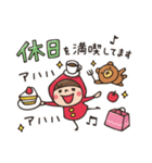 Do your best. Witch hood 29(個別スタンプ:36)