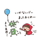 Do your best. Witch hood 29(個別スタンプ:38)