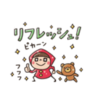 Do your best. Witch hood 29(個別スタンプ:39)