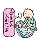 育児!イクメンパパの 子育てケアとスキル(個別スタンプ:01)