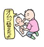 育児!イクメンパパの 子育てケアとスキル(個別スタンプ:02)