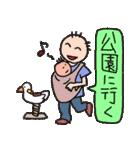 育児!イクメンパパの 子育てケアとスキル(個別スタンプ:07)
