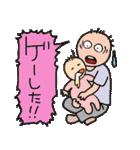 育児!イクメンパパの 子育てケアとスキル(個別スタンプ:09)