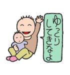 育児!イクメンパパの 子育てケアとスキル(個別スタンプ:16)