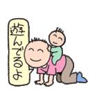 育児!イクメンパパの 子育てケアとスキル(個別スタンプ:17)