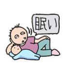 育児!イクメンパパの 子育てケアとスキル(個別スタンプ:19)