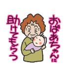 育児!イクメンパパの 子育てケアとスキル(個別スタンプ:20)