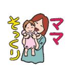 育児!イクメンパパの 子育てケアとスキル(個別スタンプ:21)