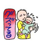 育児!イクメンパパの 子育てケアとスキル(個別スタンプ:24)