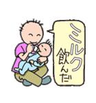 育児!イクメンパパの 子育てケアとスキル(個別スタンプ:30)