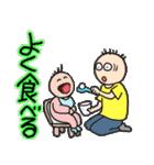 育児!イクメンパパの 子育てケアとスキル(個別スタンプ:34)