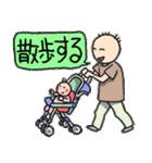 育児!イクメンパパの 子育てケアとスキル(個別スタンプ:35)