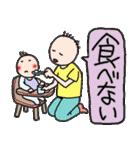 育児!イクメンパパの 子育てケアとスキル(個別スタンプ:38)