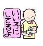 育児!イクメンパパの 子育てケアとスキル(個別スタンプ:40)