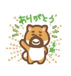 にほんの柴犬@ドロボーひげ(個別スタンプ:04)