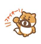にほんの柴犬@ドロボーひげ(個別スタンプ:05)
