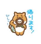 にほんの柴犬@ドロボーひげ(個別スタンプ:06)
