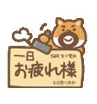 にほんの柴犬@ドロボーひげ(個別スタンプ:07)