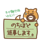 にほんの柴犬@ドロボーひげ(個別スタンプ:08)