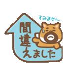 にほんの柴犬@ドロボーひげ(個別スタンプ:09)