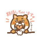 にほんの柴犬@ドロボーひげ(個別スタンプ:11)
