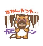 にほんの柴犬@ドロボーひげ(個別スタンプ:12)
