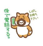 にほんの柴犬@ドロボーひげ(個別スタンプ:14)