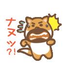 にほんの柴犬@ドロボーひげ(個別スタンプ:15)