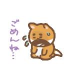 にほんの柴犬@ドロボーひげ(個別スタンプ:17)