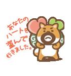 にほんの柴犬@ドロボーひげ(個別スタンプ:18)