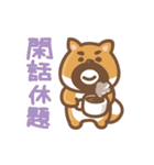 にほんの柴犬@ドロボーひげ(個別スタンプ:20)