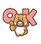 にほんの柴犬@ドロボーひげ(個別スタンプ:21)