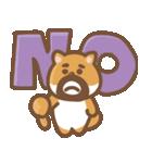 にほんの柴犬@ドロボーひげ(個別スタンプ:22)