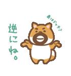にほんの柴犬@ドロボーひげ(個別スタンプ:24)