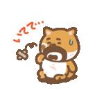 にほんの柴犬@ドロボーひげ(個別スタンプ:29)