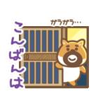 にほんの柴犬@ドロボーひげ(個別スタンプ:30)
