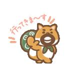 にほんの柴犬@ドロボーひげ(個別スタンプ:32)