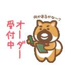 にほんの柴犬@ドロボーひげ(個別スタンプ:38)