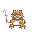 にほんの柴犬@ドロボーひげ(個別スタンプ:39)