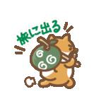 にほんの柴犬@ドロボーひげ(個別スタンプ:40)