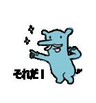 ちょっと敬語★耳の短いゾウさん(個別スタンプ:02)