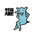 ちょっと敬語★耳の短いゾウさん(個別スタンプ:03)