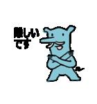 ちょっと敬語★耳の短いゾウさん(個別スタンプ:05)