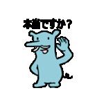 ちょっと敬語★耳の短いゾウさん(個別スタンプ:38)