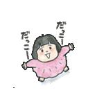 しーちゃんスタンプ(修正版)(個別スタンプ:01)