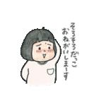 しーちゃんスタンプ(修正版)(個別スタンプ:02)