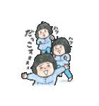 しーちゃんスタンプ(修正版)(個別スタンプ:03)